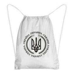 Рюкзак-мешок Ukraine stamp