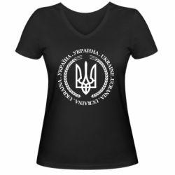 Женская футболка с V-образным вырезом Ukraine stamp