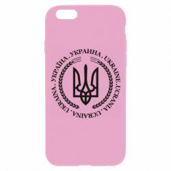 Чехол для iPhone 6 Plus/6S Plus Ukraine stamp