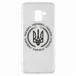Чехол для Samsung A8+ 2018 Ukraine stamp