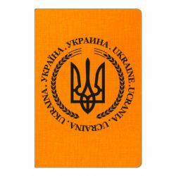 Блокнот А5 Ukraine stamp