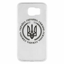 Чехол для Samsung S6 Ukraine stamp