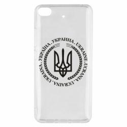 Чехол для Xiaomi Mi 5s Ukraine stamp