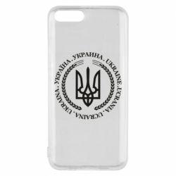 Чехол для Xiaomi Mi6 Ukraine stamp