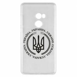 Чехол для Xiaomi Mi Mix 2 Ukraine stamp