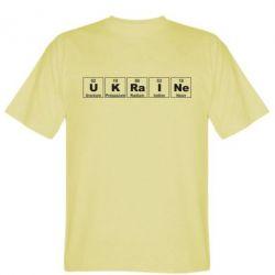 Мужская футболка UKRAINE (Таблица Менделеева) - FatLine