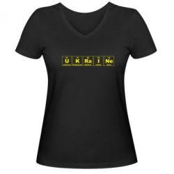 Женская футболка с V-образным вырезом UKRAINE (Таблица Менделеева) - FatLine