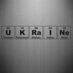 Наклейка UKRAINE (Таблица Менделеева) - FatLine
