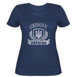 Женская футболка Ukraine Украина Голограмма
