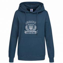 Женская толстовка Ukraine Украина Голограмма
