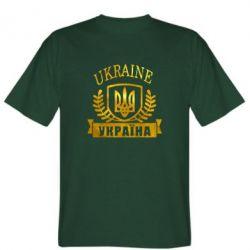 Футболка Ukraine Украина Голограмма