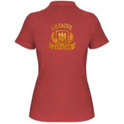 Женская футболка поло Ukraine Украина Голограмма