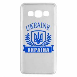 Чохол для Samsung A3 2015 Ukraine Україна