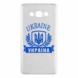 Чохол для Samsung A7 2015 Ukraine Україна