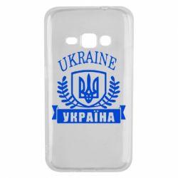 Чохол для Samsung J1 2016 Ukraine Україна