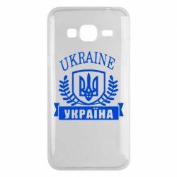 Чохол для Samsung J3 2016 Ukraine Україна