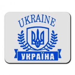 Коврик для мыши Ukraine Украина - FatLine