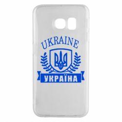 Чохол для Samsung S6 EDGE Ukraine Україна