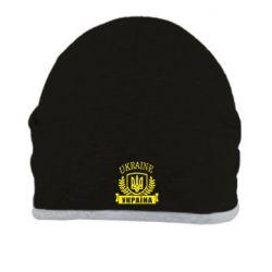 Шапка Ukraine Украина - FatLine