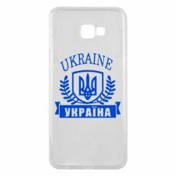 Чохол для Samsung J4 Plus 2018 Ukraine Україна