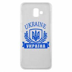 Чохол для Samsung J6 Plus 2018 Ukraine Україна