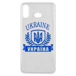 Чохол для Samsung A6s Ukraine Україна