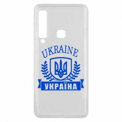 Чохол для Samsung A9 2018 Ukraine Україна