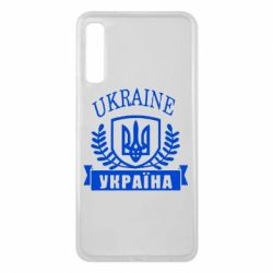 Чохол для Samsung A7 2018 Ukraine Україна