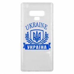 Чохол для Samsung Note 9 Ukraine Україна