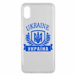 Чехол для Xiaomi Mi8 Pro Ukraine Украина