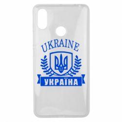 Чехол для Xiaomi Mi Max 3 Ukraine Украина