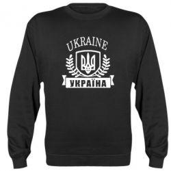 Реглан (свитшот) Ukraine Украина - FatLine