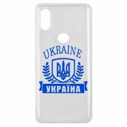 Чехол для Xiaomi Mi Mix 3 Ukraine Украина