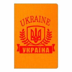 Блокнот А5 Ukraine Україна