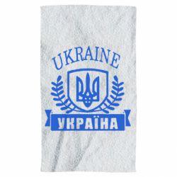 Рушник Ukraine Україна