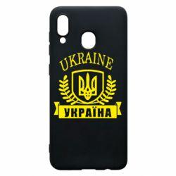 Чохол для Samsung A30 Ukraine Україна