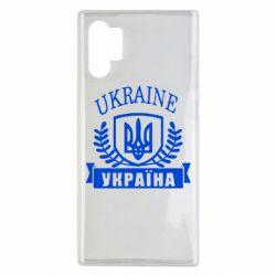 Чохол для Samsung Note 10 Plus Ukraine Україна