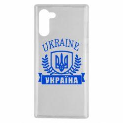 Чохол для Samsung Note 10 Ukraine Україна