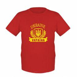 Детская футболка Ukraine Украина - FatLine