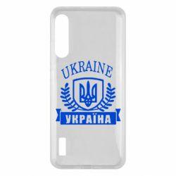 Чохол для Xiaomi Mi A3 Ukraine Украина