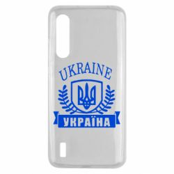 Чехол для Xiaomi Mi9 Lite Ukraine Украина