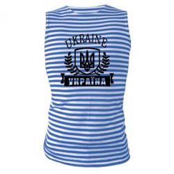 Майка-тельняшка Ukraine Украина - FatLine