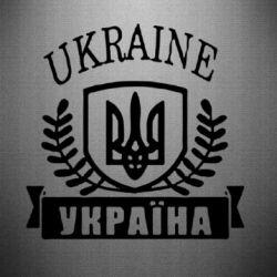 Наклейка Ukraine Украина - FatLine
