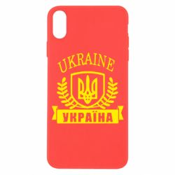 Чохол для iPhone X/Xs Ukraine Україна