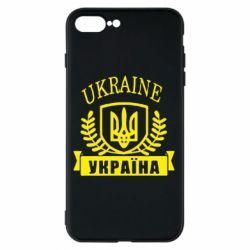 Чохол для iPhone 8 Plus Ukraine Україна