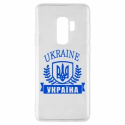 Чохол для Samsung S9+ Ukraine Україна