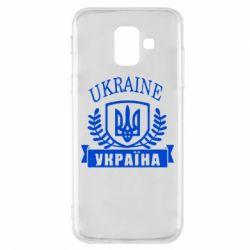 Купить Герб України, Чехол для Samsung A6 2018 Ukraine Украина, FatLine