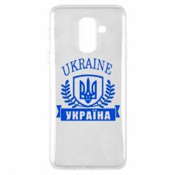 Чохол для Samsung A6+ 2018 Ukraine Україна