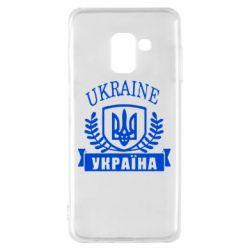 Чохол для Samsung A8 2018 Ukraine Україна