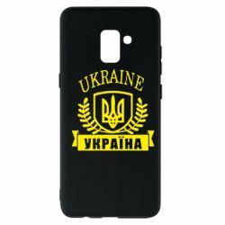 Чохол для Samsung A8+ 2018 Ukraine Україна